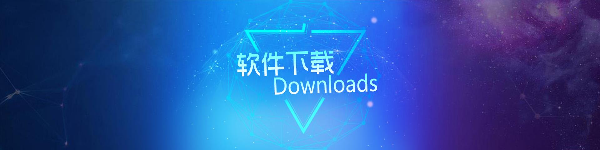 bn_downloads