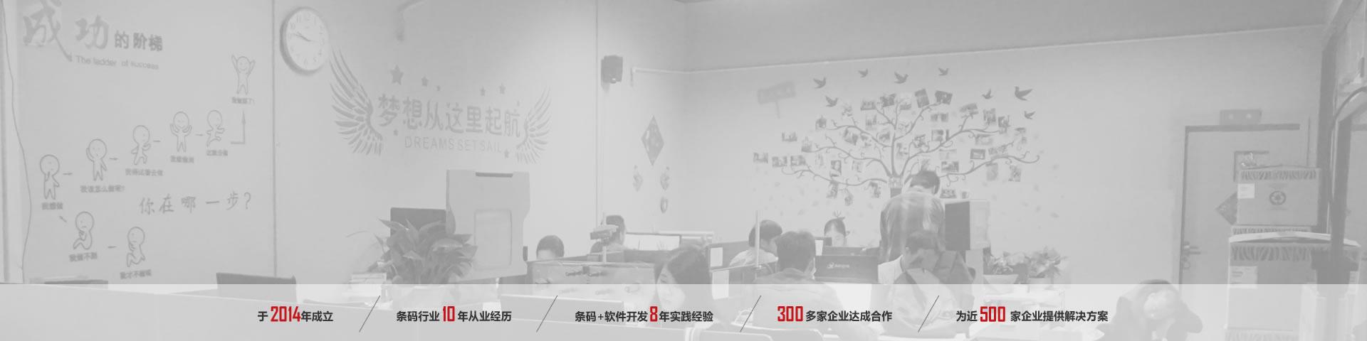 北京鱼越金成科技有限公司